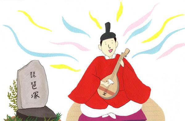 須磨の伝記